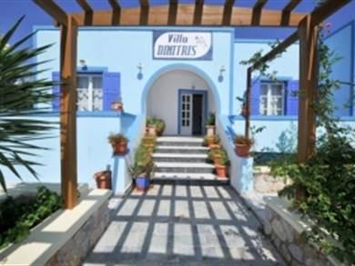 Dimitris Studios, Santorini