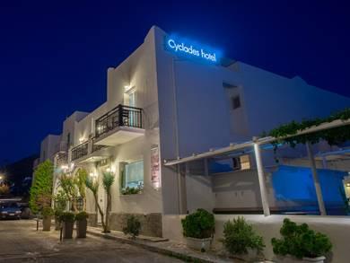 Cyclades Studios, Paros