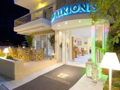 Alkyonis Hotel, Nea Kalikratia