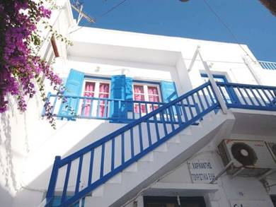 Pension Mina Town Mykonos