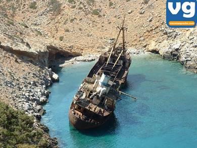 Spiaggia di Navagio Amorgos