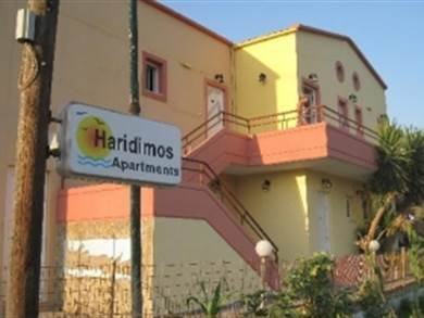 Haridimos Apartments