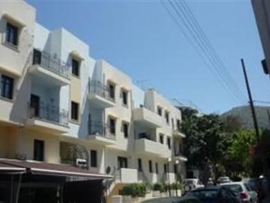 Ariane Palace Aparthotel