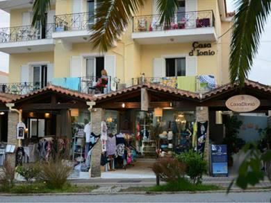 Casa D' Ionio Studios Skala
